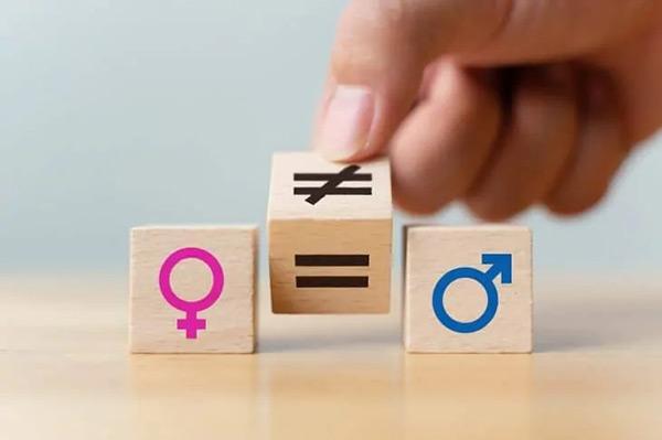 gender_equality_site.jpg
